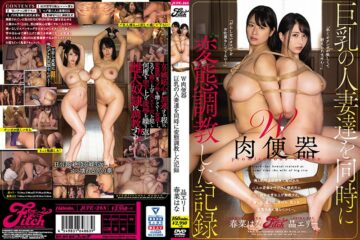 JAV HD JUFE-268 W Meat Urinal Record Of Hana Haruna Akira Erie Who Trained Married Women With Big Tits At The Same Time