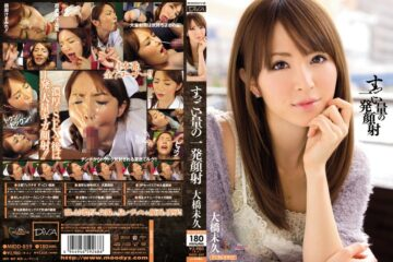 JAV HD (Uncensored Leaked) MIDD-859 H. Ohashi, Not A Facial Cum Shot From The Amount Of Suggoi